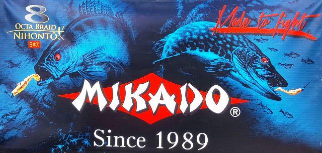 Каталог Mikado 2017